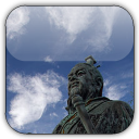 Quotations by The Art of War Sun Tzu